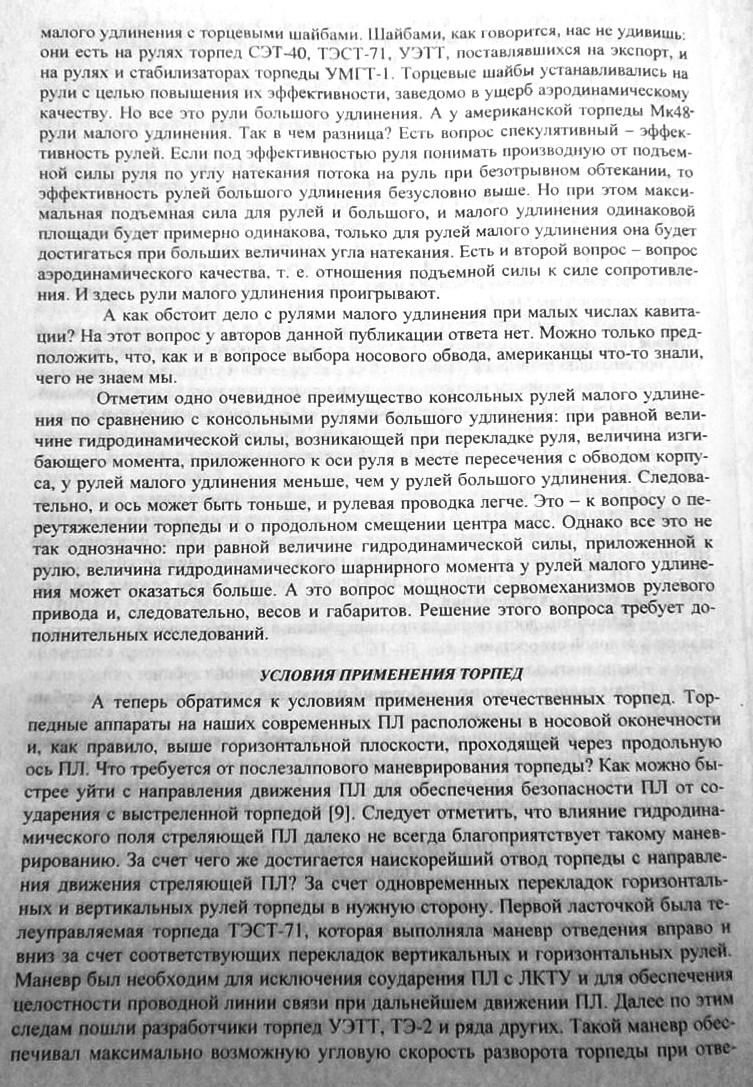 http://s7.uploads.ru/L19TK.jpg
