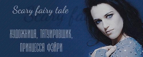 http://s7.uploads.ru/L1Ah2.jpg