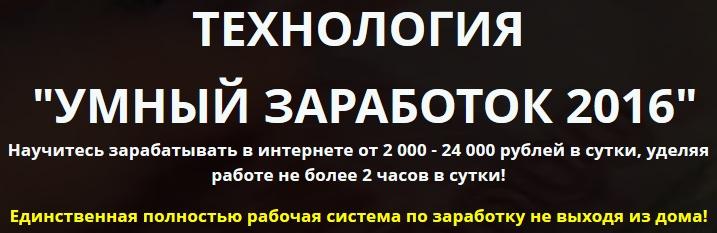 http://s7.uploads.ru/L4Bdw.jpg