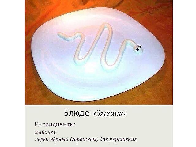 http://s7.uploads.ru/L5NAR.jpg