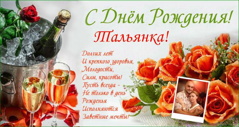 http://s7.uploads.ru/L7jx9.jpg