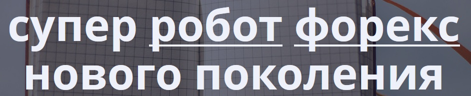 http://s7.uploads.ru/LBbr1.jpg