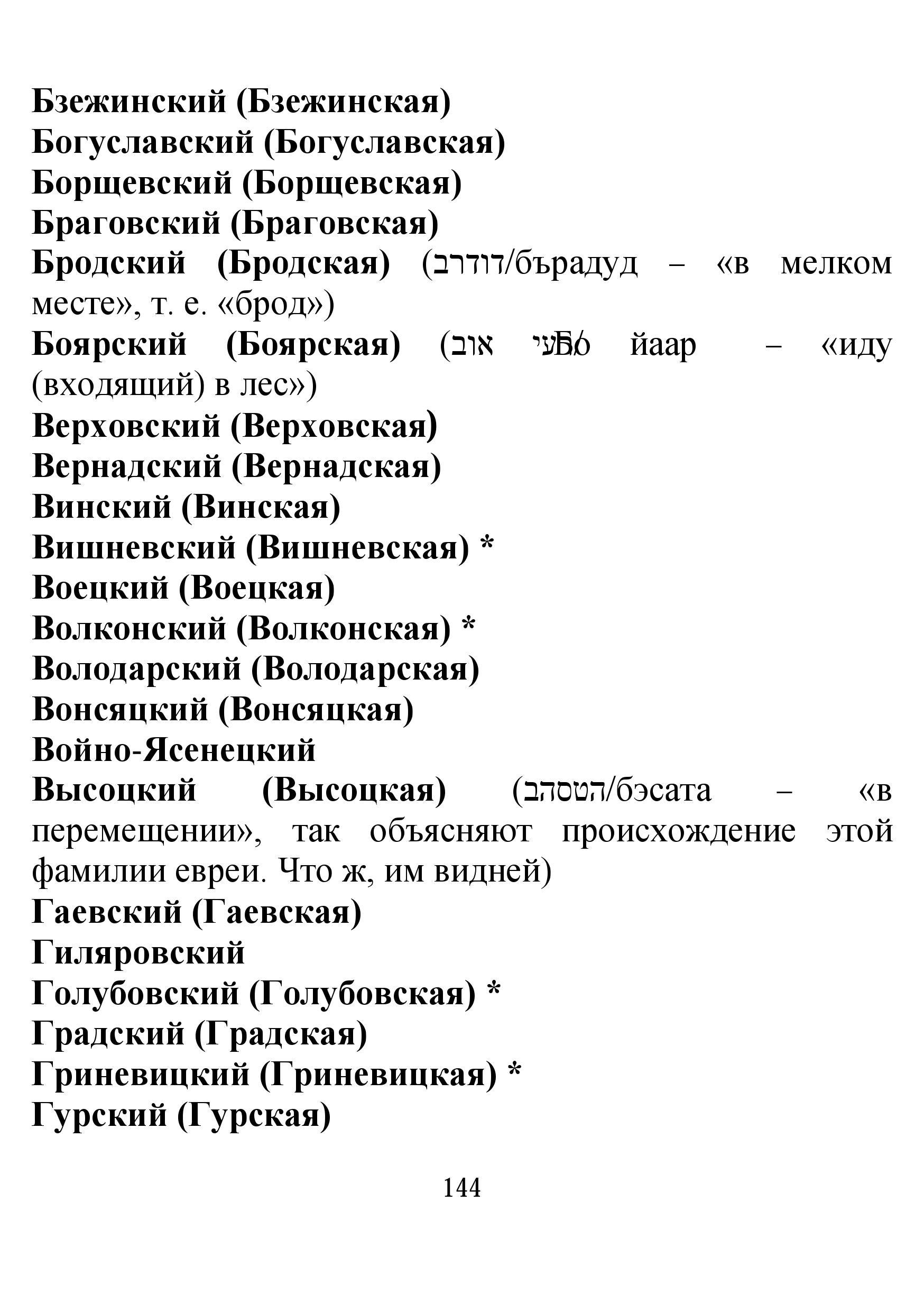 http://s7.uploads.ru/LDGt2.jpg