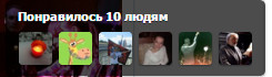 http://s7.uploads.ru/LEzga.jpg