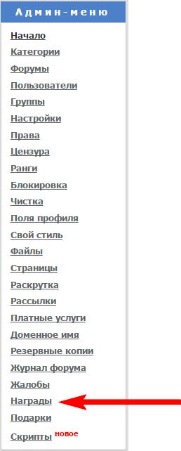 http://s7.uploads.ru/LFQ9i.png