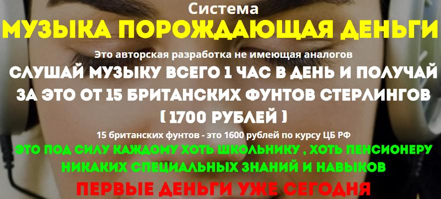 http://s7.uploads.ru/LHYIn.jpg