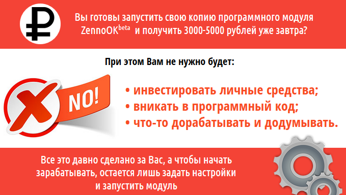 http://s7.uploads.ru/LIkhF.png