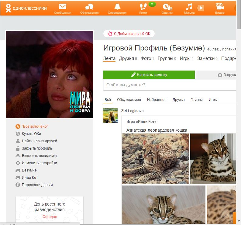 http://s7.uploads.ru/LJZta.jpg