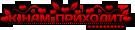 http://s7.uploads.ru/LMT9o.png