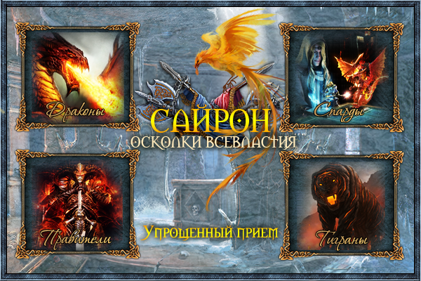 http://s7.uploads.ru/LMvfJ.png
