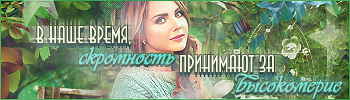 http://s7.uploads.ru/LQ2I0.png