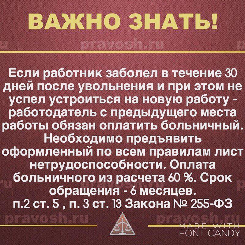 http://s7.uploads.ru/LcQ8T.jpg