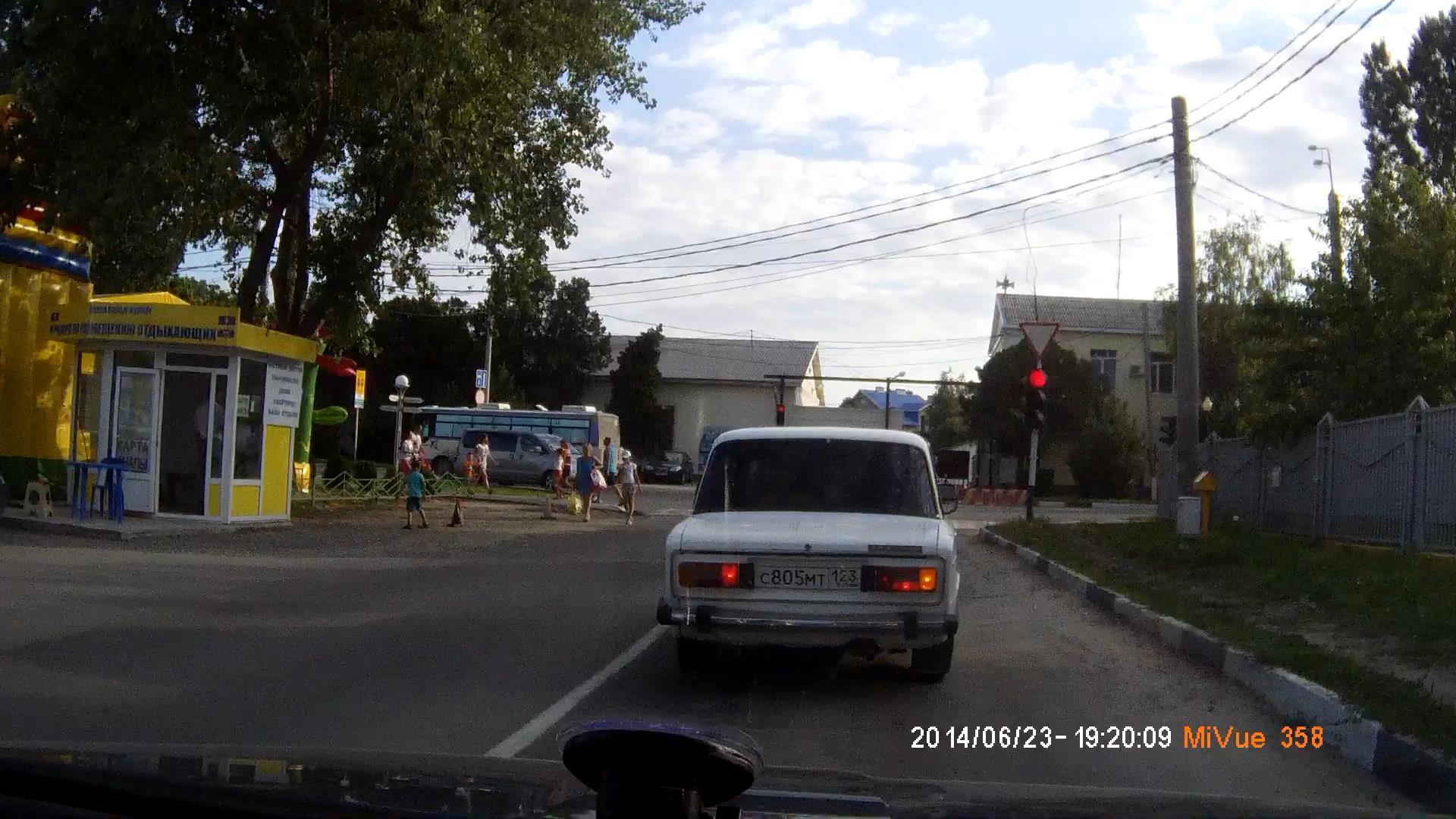http://s7.uploads.ru/Lcqdj.jpg