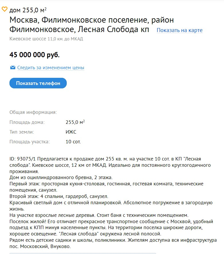 http://s7.uploads.ru/Ld6nT.jpg