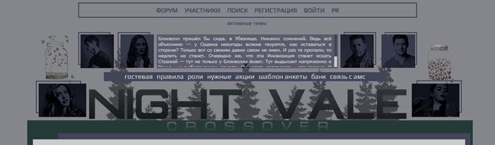 http://s7.uploads.ru/LgjSW.jpg