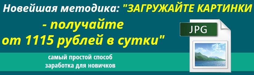 http://s7.uploads.ru/LhnWU.jpg