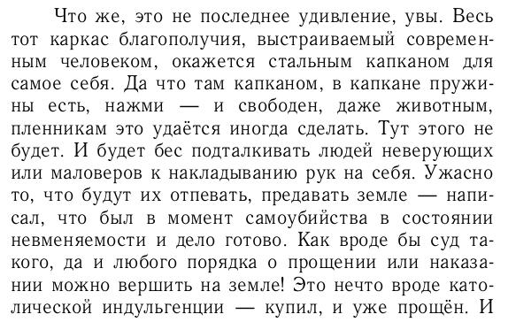 http://s7.uploads.ru/LqQUX.png