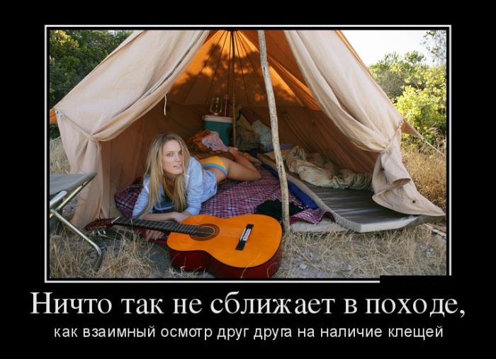 http://s7.uploads.ru/Lqnd1.jpg