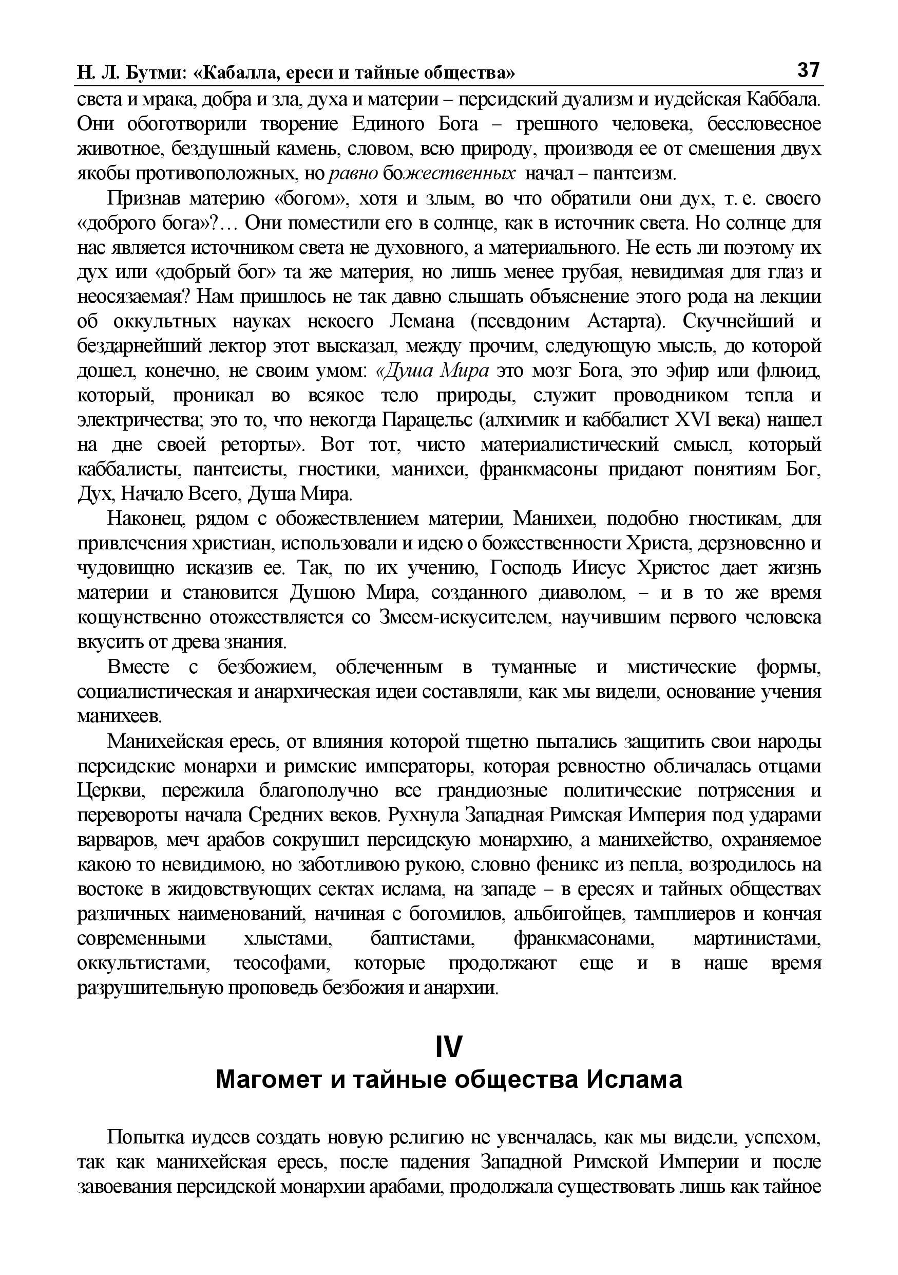 http://s7.uploads.ru/Lrui5.jpg