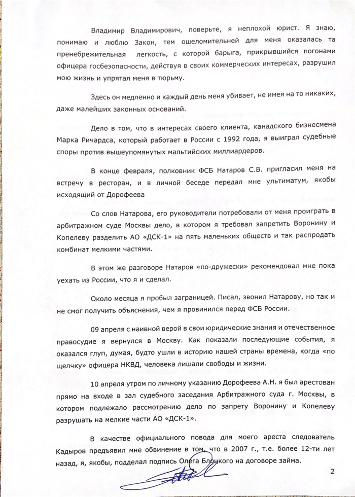 http://s7.uploads.ru/Ls0AX.jpg