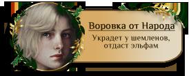http://s7.uploads.ru/LsoI8.png