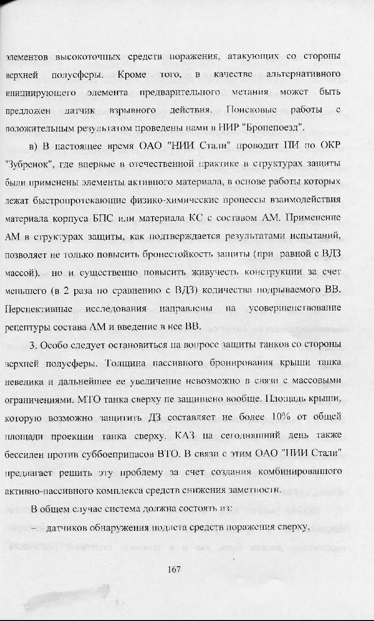 http://s7.uploads.ru/Ltc56.jpg