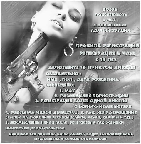 http://s7.uploads.ru/M0tcD.jpg
