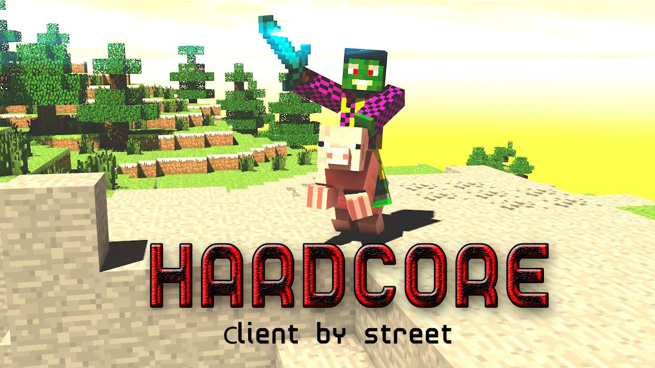 [Client][1.6.2] Hardcore клиент Minecraft от Street`a, 43 мода