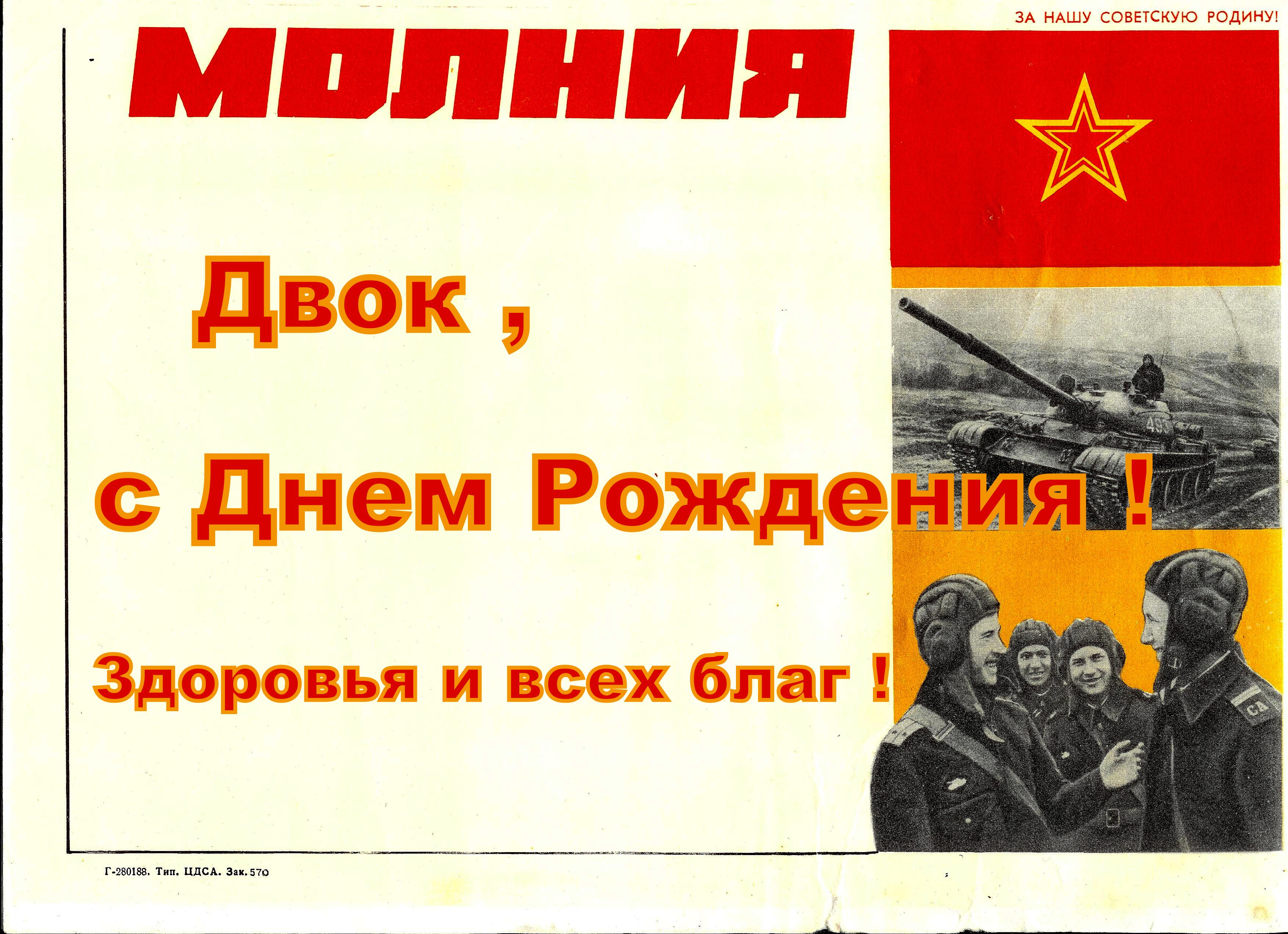 http://s7.uploads.ru/M4Vqh.jpg