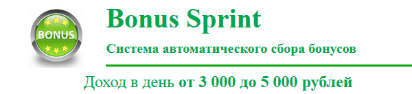 http://s7.uploads.ru/M6GSE.png