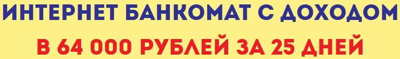 http://s7.uploads.ru/M6fqJ.jpg