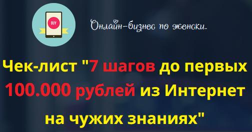 http://s7.uploads.ru/M8wFX.png