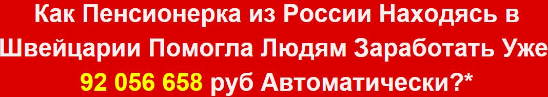 http://s7.uploads.ru/MFfZd.jpg