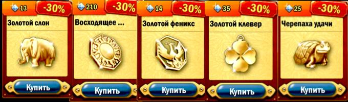 http://s7.uploads.ru/MSUXq.jpg