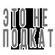 http://s7.uploads.ru/MWc1O.png