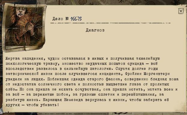 http://s7.uploads.ru/MfZqS.jpg