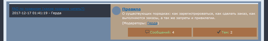 http://s7.uploads.ru/MgIrU.jpg