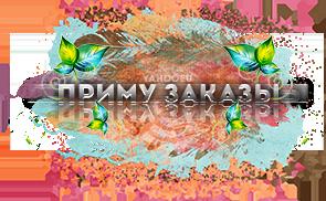 http://s7.uploads.ru/MgTQu.png