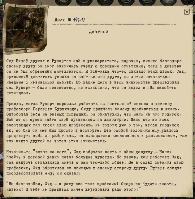 http://s7.uploads.ru/MkRgp.jpg