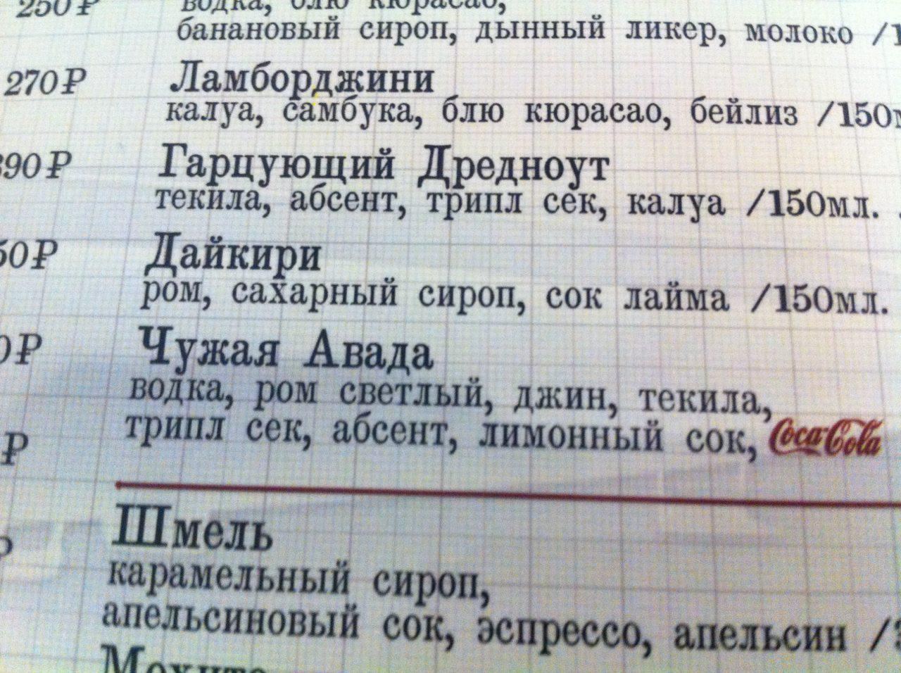 http://s7.uploads.ru/MnIeH.jpg