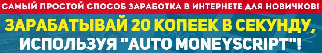 http://s7.uploads.ru/Mo6WP.jpg