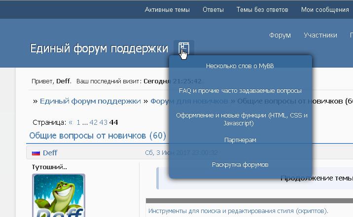 http://s7.uploads.ru/MtlNr.jpg