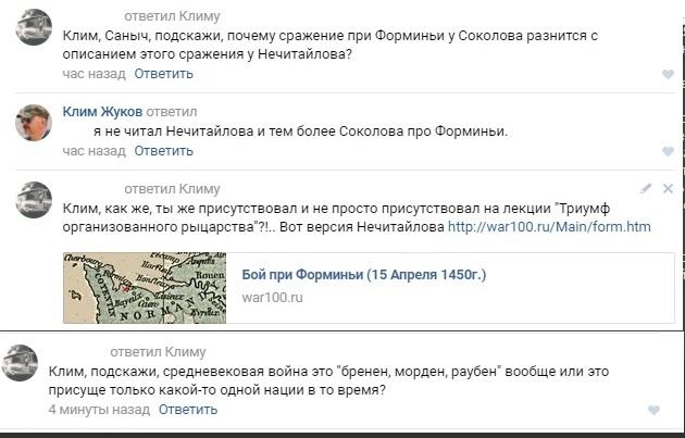 История монголо-татарского нашествия