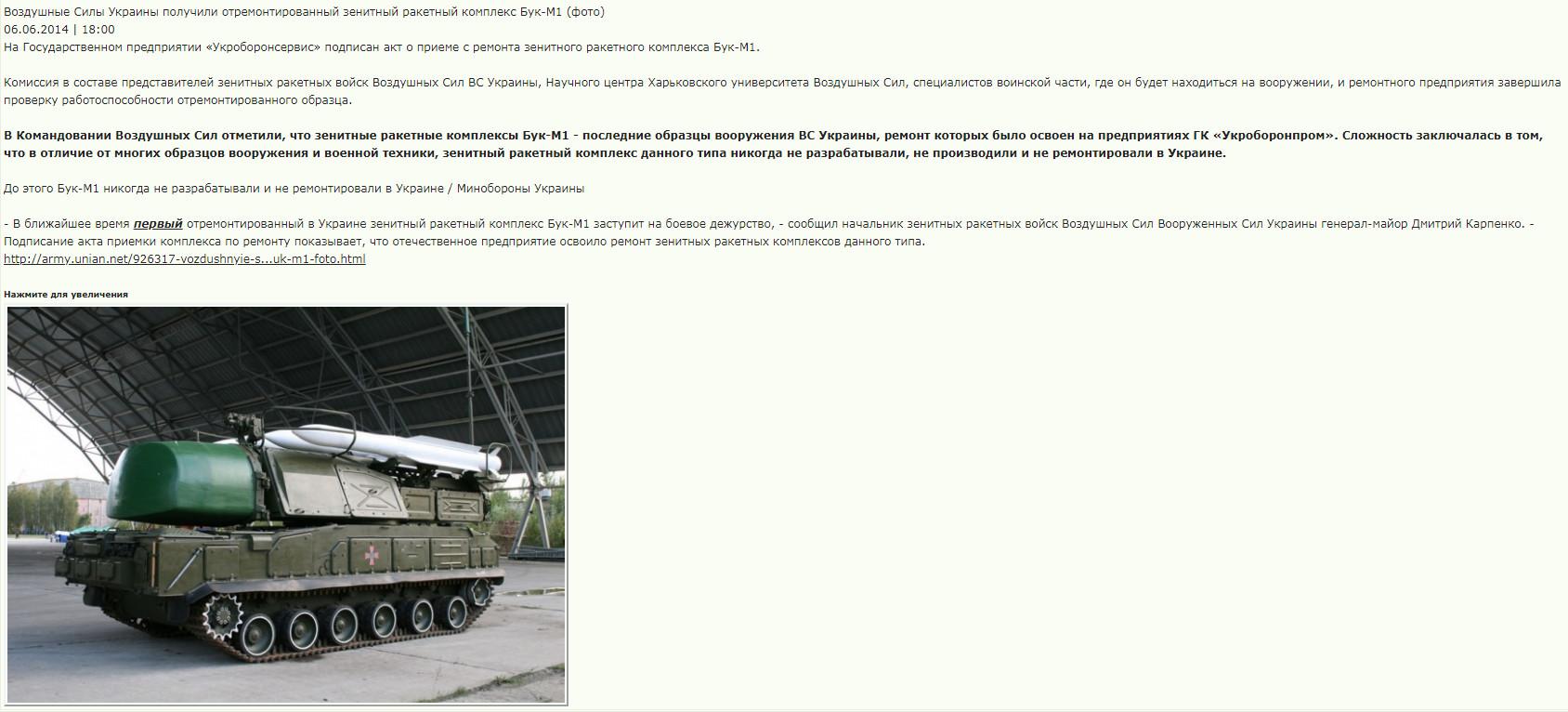 http://s7.uploads.ru/Mvloz.jpg