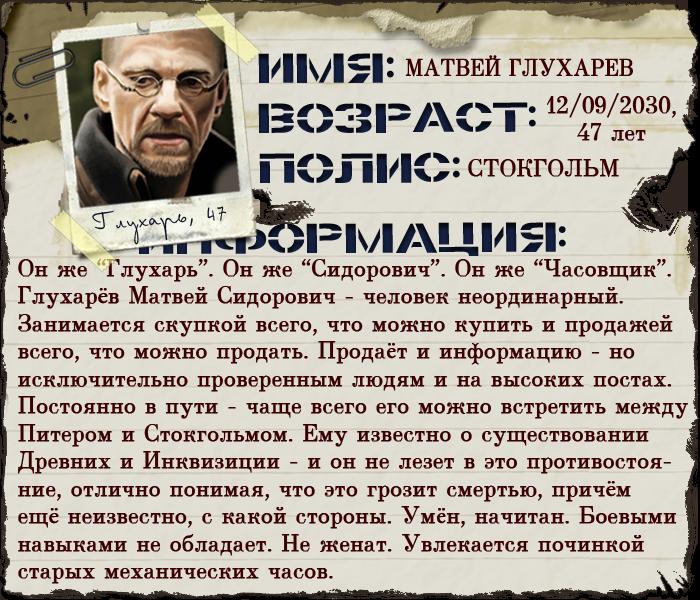 http://s7.uploads.ru/Mys5L.png