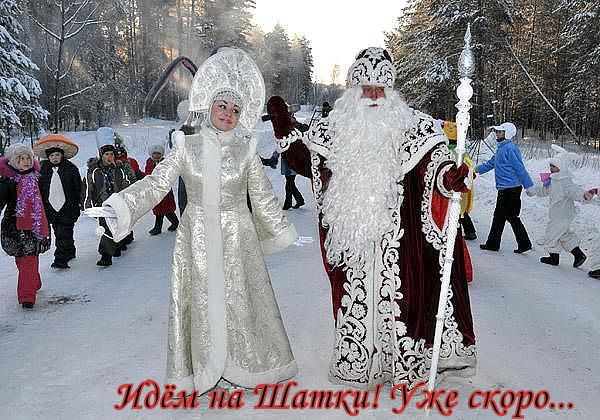 http://s7.uploads.ru/N1Exg.jpg