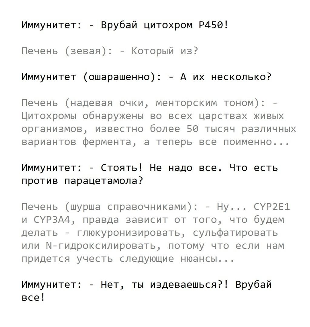 http://s7.uploads.ru/N2hTI.jpg