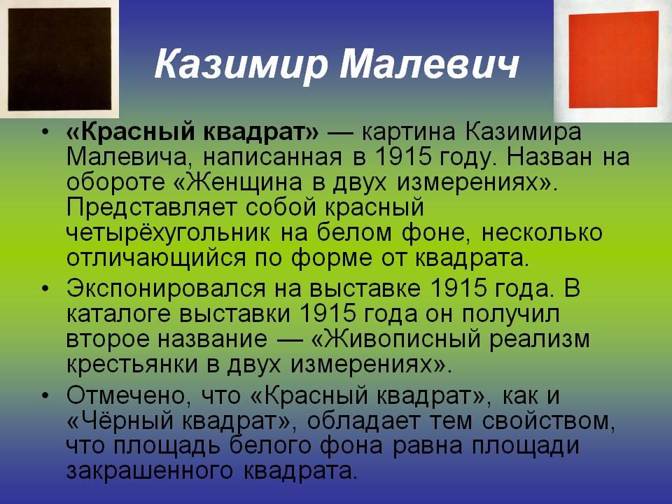http://s7.uploads.ru/N4yC7.jpg
