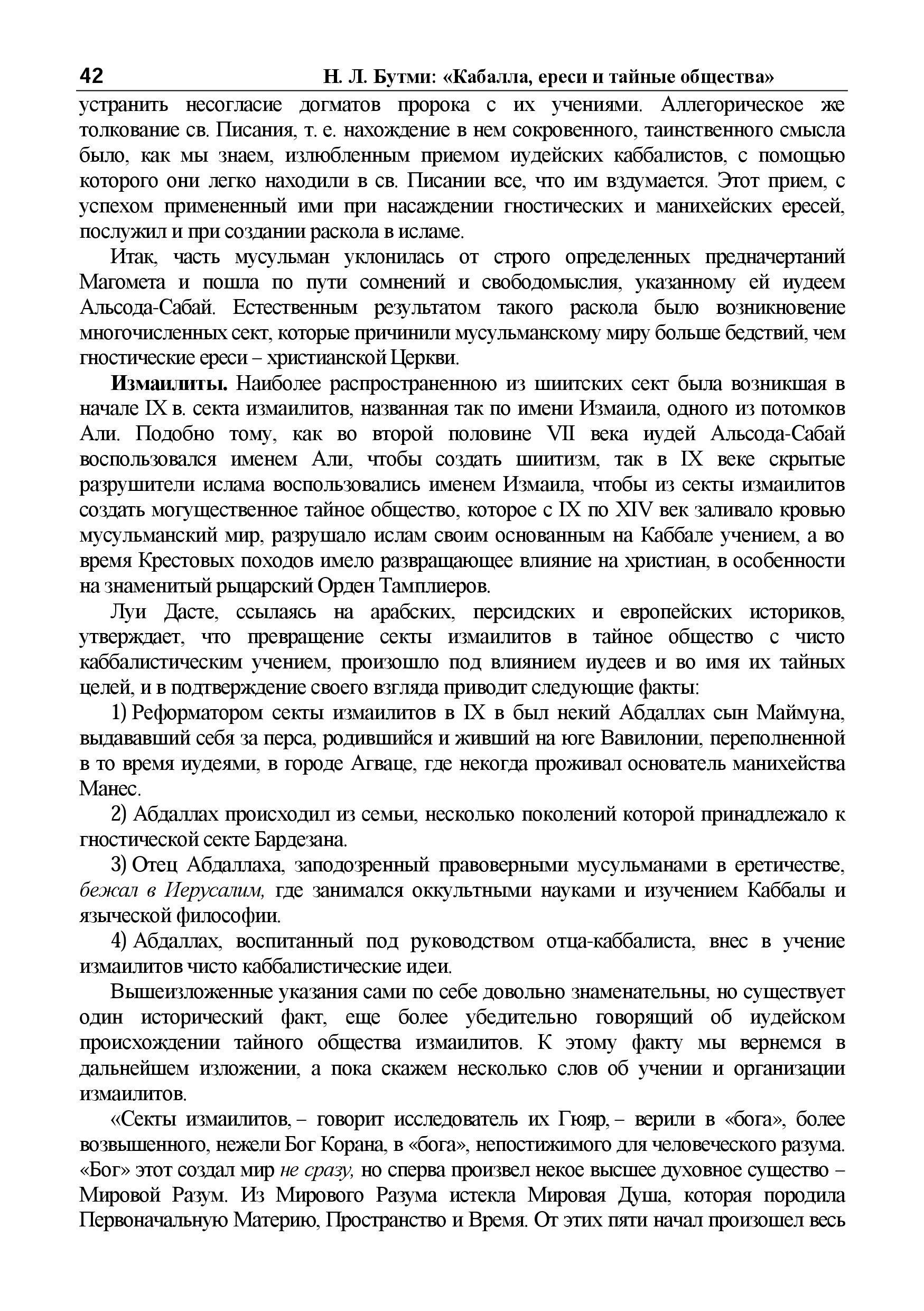 http://s7.uploads.ru/N9gXB.jpg