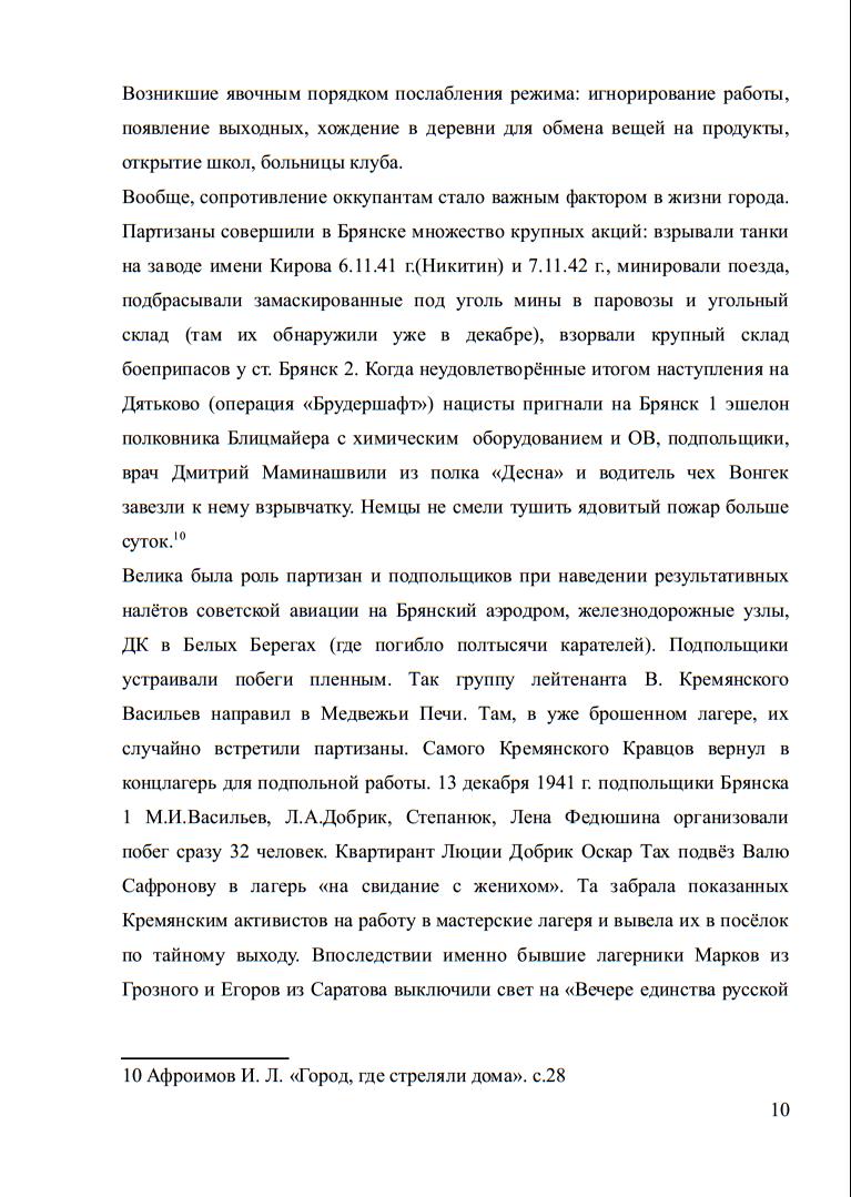 http://s7.uploads.ru/NBh07.png
